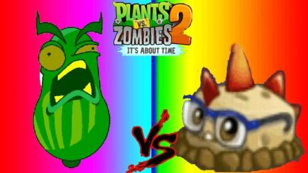 植物大战僵尸2战术黄瓜vs原始土豆地雷