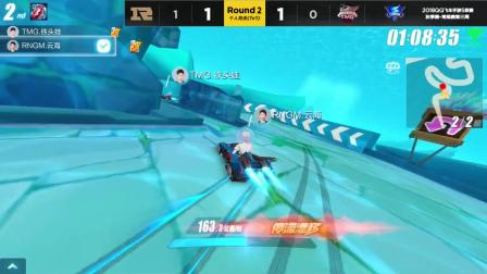 QQ飞车: RNGM云海称王称霸, 个人竞速赛把铁头娃安排的明明白白