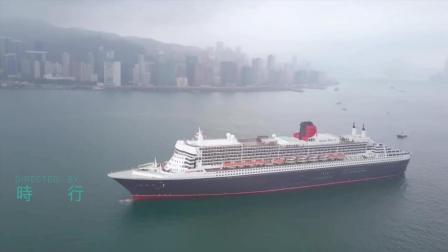 度假邮轮 玛丽皇后二号 海上优雅之行