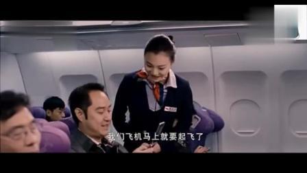 煤老板飞机上逗空姐, 出租车上逗司机, 老手啊