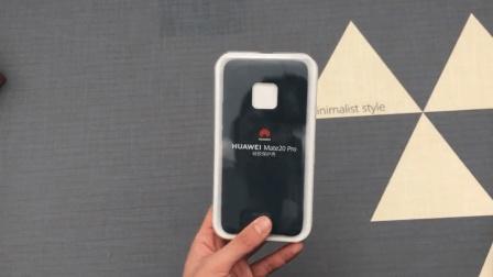 这才是华为Mate20 Pro的最佳伴侣——159元的官方手机壳开箱!