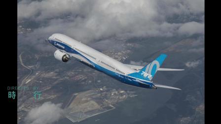 国泰航空 空客A350-900机型 体验商务舱 (标题和全日空翻转, 可以看下全日空商务舱, 谢谢