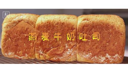土司面包这样做, 美味翻倍, 大人小孩都爱极了! 来自面包的诱惑~
