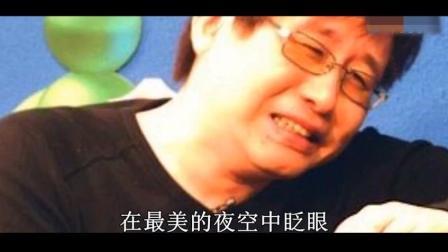 歌手郑智化内心最痛的一首歌《别哭我最爱的人》励志又感动