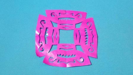剪纸小课堂: 碗纹样团花, 儿童喜欢的手工DIY, 动手又动脑