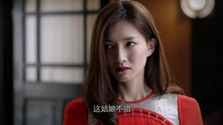 《好先生》孙红雷亲自动手做菜! 江疏影故意找茬说不好吃!