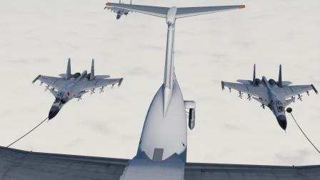 歼15空中加油, 受到加油机歧视, 飞行员被迫跳伞! 战机模拟