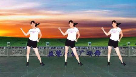 益馨广场舞《玩腻》时尚动感健身减肥操