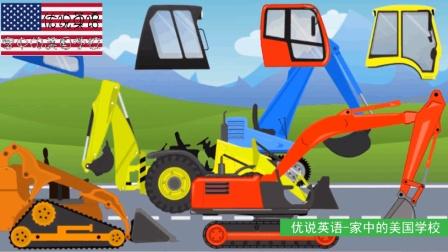 给挖掘机安装正确的驾驶室