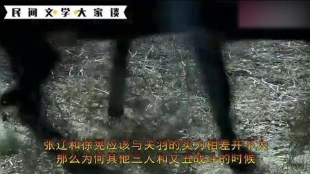 三国最可悲的大将, 战平赵云击败徐晃, 却遭此人一刀斩于马下!