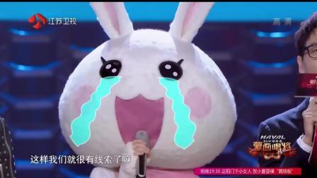 冯提莫参加蒙面唱将被网友调侃 华语乐坛没人了吗?