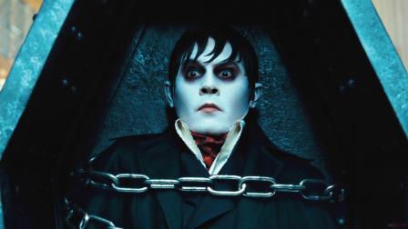 惊悚恐怖片《黑暗阴影》小伙被女巫诅咒, 深埋地下200年变成了怪物
