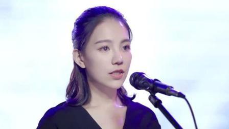人气网红西彬翻唱《盗将行》, 人美歌也好听, 是心动的感觉