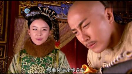 山河恋: 皇太极知道海兰珠之死的真相心痛不已, 玉儿旁边很得意
