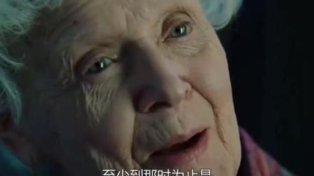 泰坦尼克号: 杰克给露丝的画像, 成为了历史上的奇迹!