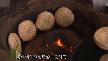 传承舌尖上的味道: 山东油酥火烧! 外酥内软, 口感咸香鲜美!