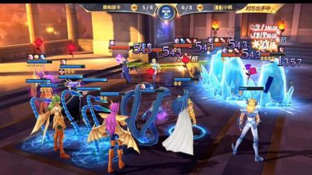 【冬瓜解说】《圣斗士星矢-手游》试玩09-冰队召唤流