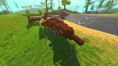 废品机械师: 玩家自制战斗机, 除了这颜色真的没有地方可以吐槽了!