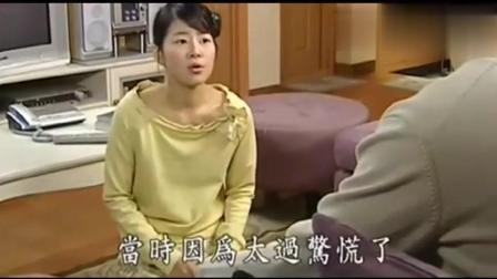 新娘18岁: 贞淑向赫俊认错, 还跪下了, 赫俊说贞淑不够坦白