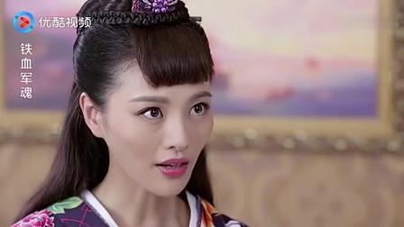 家中来了一位日本女人, 万万没想到, 她竟是资深女特务
