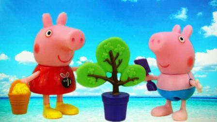 小猪佩奇和乔治跟猪爷爷去植树儿童玩具故事