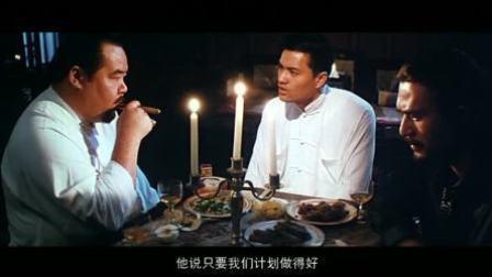 岁月风云之上海皇帝【吕良伟】【720P】【粤语中字】
