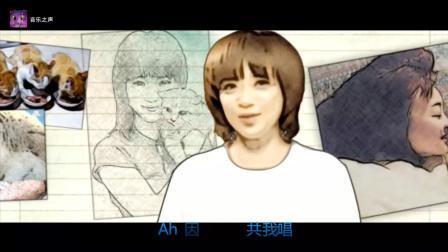 陈慧娴这首粤语歌, 早已成为七零后, 八零后, 甚至九零后的时代记忆!