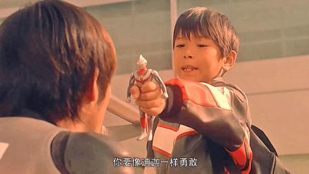 戴拿奥特曼被怪兽打败, 小男孩安慰他, 要像迪迦一样成为英雄!