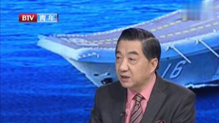张召忠: 辽宁号就是在旧壳子上建造的新航母