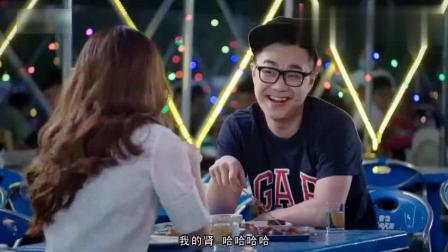 屌丝男士: 吃啥补啥, 大鹏向美女证明自己的肾是有多强!