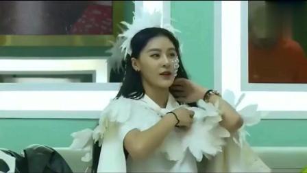 《变形记》媚娘杨馥宇给闺蜜们讲述农村变形计故事, 自带仙气出场惊艳动人