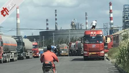 山东成品油市场乱象调查: 用甲醇调和汽柴油 部分硫含量超标300倍