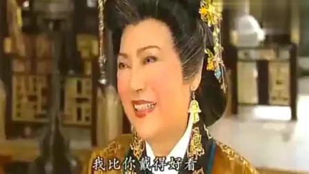 公主嫁到: 太奶奶偷拿了小玉的胭脂水粉, 打扮的花枝招展!