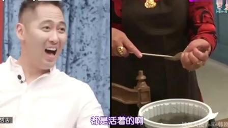 妻子的味道: 中国婆婆被大虾吓一跳, 收拾虾的方式亮了, 太搞笑了