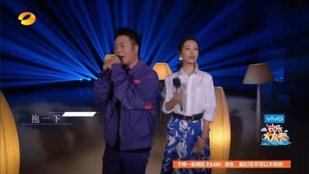 快本: 杜海涛、王鸥合唱《好心分手》, 王鸥的粤语好好听
