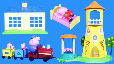小猪佩奇的玫瑰魔塔玩具