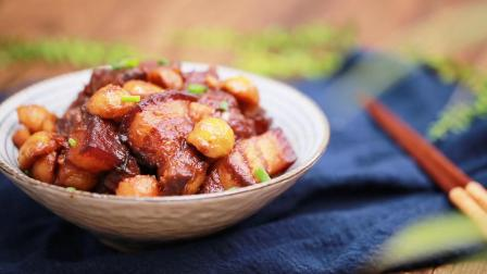 手把手教你做板栗红烧肉, 肥而不腻有秘诀, 吃到最后汤汁都不剩