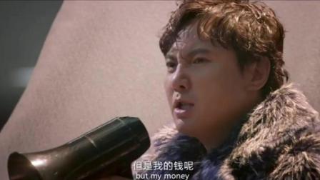 沈腾演的王多鱼实在是太欠揍了! 连保镖都想给他一棒子!
