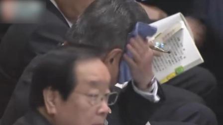糗了! 日本奥运大臣不懂奥运 议会问答环节失误连连