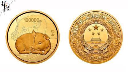 面额10万硬币! 央行发行猪年纪念币