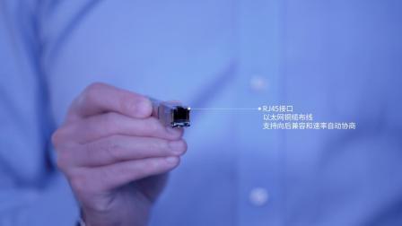 10GBase-T 万兆电口模块是什么?|飞速(FS)