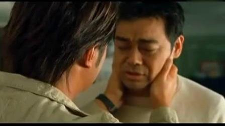 逃出生天 最浪漫的事就是看古天乐和刘青云一起慢慢变黑