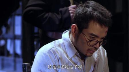 《孤战》范伟宸被关进监狱遭严刑拷打