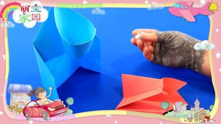 萌宝家园手工课堂: 手工折纸抛物器, 儿童简单折纸, DIY手工制作