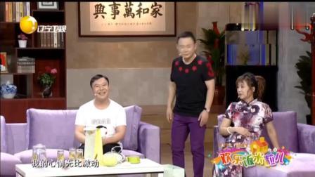 王小欠因贪睡没去参加高考, 声称: 去了我也考不上