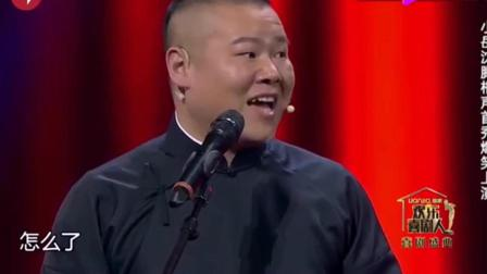 岳云鹏: 我没上过大学, 照样说相声, 沈腾一句回怼, 观众笑惨