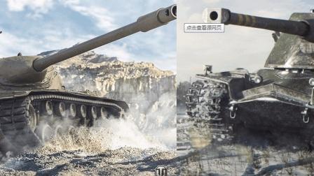 【坦克世界JZ猫】弹夹双怂? 冷门KRV与T57该如何求生