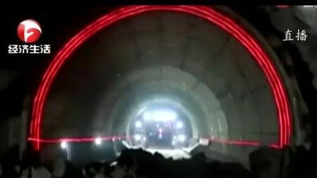 海底88米: 国内首条地铁海底隧道来了