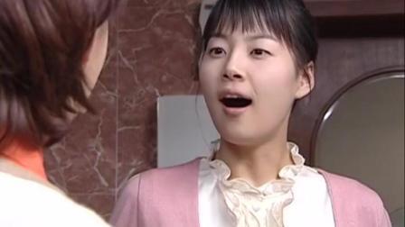 新娘十八岁: 知道姐姐喜欢李东健好友, 小媳妇决定帮她俩制造机会