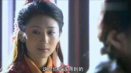 女娲传说之灵珠: 幕莲成了国王, 无道浪迹天涯